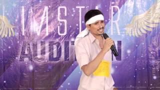 "Kurbaan (1991)  ""Dharti Chand Sitare"" IMSTAR Kutch Audition Mithlesh Tiwari CNo.12165"