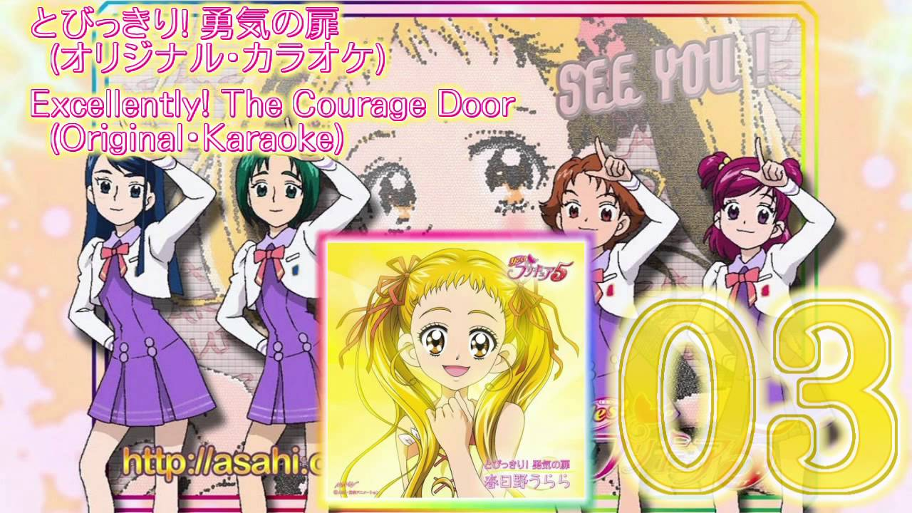 Yes! Precure 5 Insert Song Track03 - YouTube