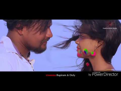 Aam Saw Puilu Nepel Re Low Ena Dil Bitir Re. New Santali Video Song May 10, 2018