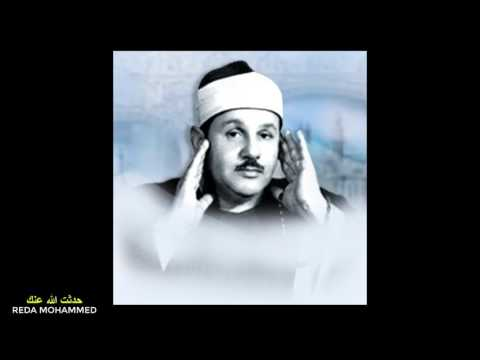 Mahmoud Ali Al Banna واحدة من روائع الشيخ محمود علي البنا