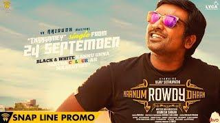 Download Hindi Video Songs - Naanum Rowdy Dhaan - Thangamey (Snap Line Promo) | Anirudh | Vijay Sethupathi