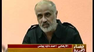 فضاء الحرية محمد الطائي ارهابي تنظيم المدينة المنورة2