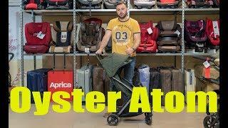 Подробный обзор Oyster Atom