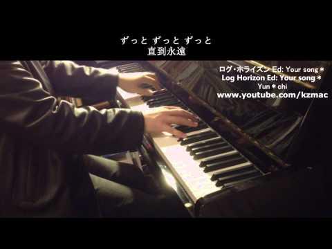【FULL】 Log Horizon Ed: Your Song* - Yun*chi Piano ログ・ホライズン EDテーマ 記錄的地平線ED 中文翻譯