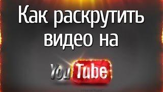 YTMONSTER РАСКРУТКА ЮТУБ НАКРУТКА ПОДПИСЧИКОВ В ЮТУБ