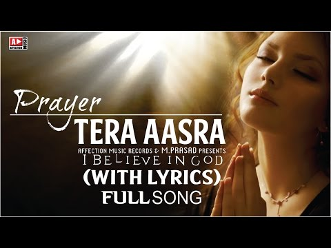 Hindi Prayer Song-Aye Malik TerI Duniya by Prithvi Gandharv  (LYRICS)  Prarthana-Full Song |