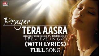 Hindi Prayer Song-Aye Malik TerI Duniya by Prithvi Gandharv | (LYRICS) Prarthana-Full Song | HD1080p