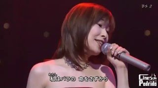 HIROKO - Rock With You