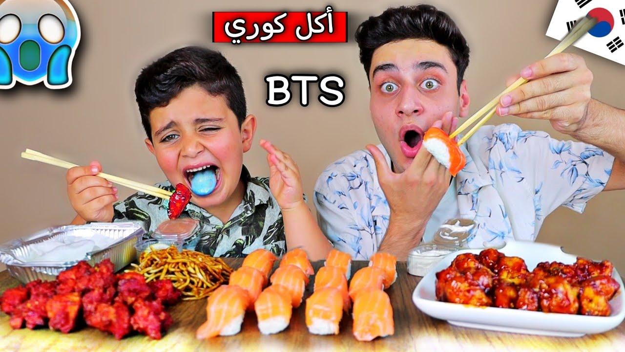 جربنا مأكولات كورية جديدة مع وجبة BTS!! شوفو ردة فعلنا😱 (نودلز وبروستيد حار مغطس بالشيتوس)
