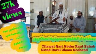 Qirat qari abdurrauf sb in madarsa Darul Uloom Husainia Majeed Nagar Islampur