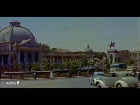 تهران  -  سال ۱۳۳۵    / Tehran . Iran   1956