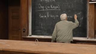 Бутузов В. Ф.  -  Математический анализ - Предел функции (Лекция 3)