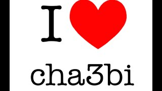 Cha3bi 2015 شعبي Jarra 2015 جرة