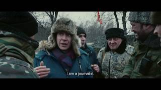 Donbass (2018) - Excerpt 1 (English Subs)