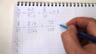 Задача №298. Математика 6 класс Виленкин.