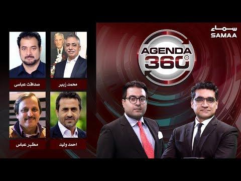Kia Opposition Hukumat Girane ki Tayari Kar Rahi Hai? | Agenda 360 | SAMAA TV | 18 May 2019