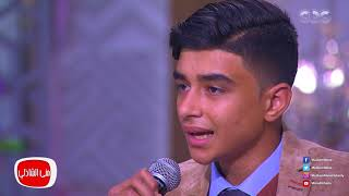 معكم منى الشاذلي | الطفل الموهبة خالد الفايد يسحر الجمهور بإبتهال في مدح سيدنا النبي محمد