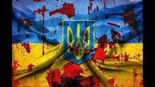 Начало Войны на Донбассе