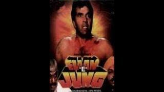 elaan-e-jung 1989 promo