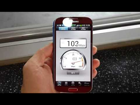 SK Telecom LTE-A speed test 20130724 103535 마장면 in Korea (118 Mbps)
