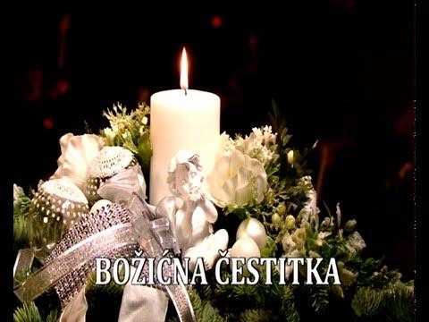elektronska božićna čestitka Božićna čestitka kardinala Bozanića posredstvom elektronskih  elektronska božićna čestitka