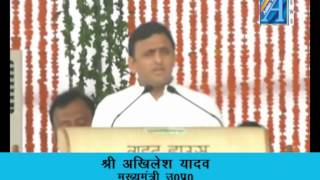 Akhilesh Yadav cm up speech on 15 August Report By Mr Roomi Siddiqui Senior Reporter ASIAN TV  NEWS