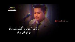 Tarasti hain nigahen meri | Ghalat Fehmi lyrics #asimazhar.mp3