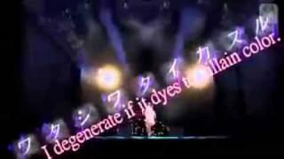 KAT-TUNの新曲がオリコン1位を取った初音ミクアルバムの曲の盗作だった thumbnail