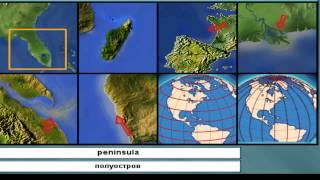 Тема ГЕОГРАФИЯ  русско-английский видеословарь | Английский язык