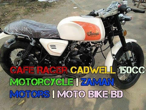 Cafe Racer Cadswell 150cc Motorcycle