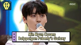 [Oppa Thinking - Wanna One] Min Hyun Covers Bloppalgan Puberty's Galaxy, 오빠생각 20170911