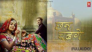 Chann Chadge (Audio) | Master Parsh Yadav | Latest Popular Haryanvi Songs 2018 | VOHM