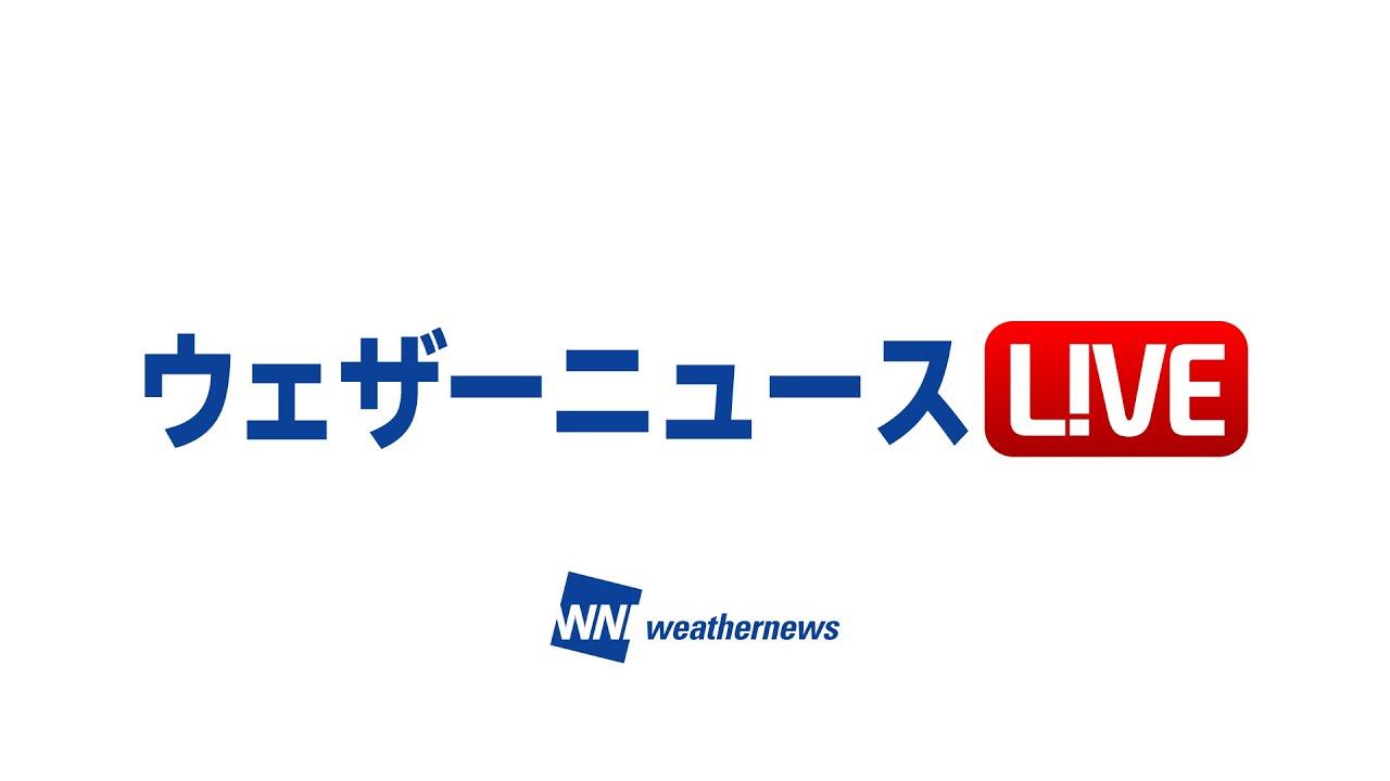 ニュース 旭川 ウェザー
