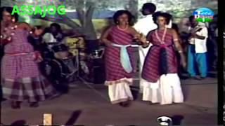 Djibouti: Bandhigii Hido iyo Dhaqanka