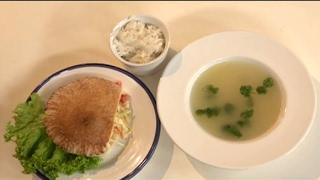 Салат Табуле, бульон с шаурмой и рисом, жареное мороженое | Детское меню