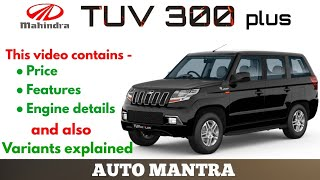 Mahindra TUV 300 Plus (2018) price, features & variants explained