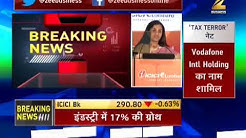 ICICI Lombard General Insurance Company to go for IPO from September 15 to 19