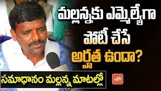 Teenmar Mallanna About Huzurnagar By Elections | Saidi Reddy Vs Uttam Kumar Reddy