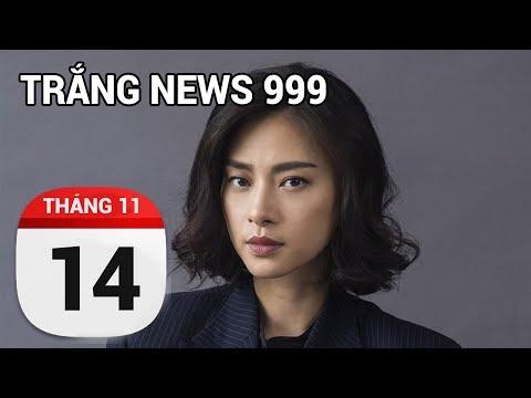Ngô Thanh Vân bị lộ phim, SƠ Ý hay CỐ TÌNH...| TRẮNG NEWS 999 | 14/11/2017