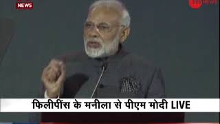 Watch PM Modi addressing live from Manilla, Philippines