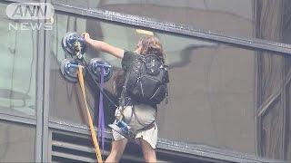 NYのトランプタワーにクモ男?一帯封鎖する大騒動に(16/08/11)
