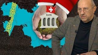 Переезд западных банков в казахстанский оффшор. Андрей Фурсов.(, 2016-09-20T12:55:36.000Z)