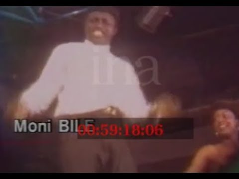Moni Bile - Africa Melody ( CLIP MAKOSSA ) 1985