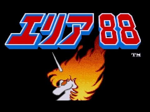 スーパーファミコン エリア88