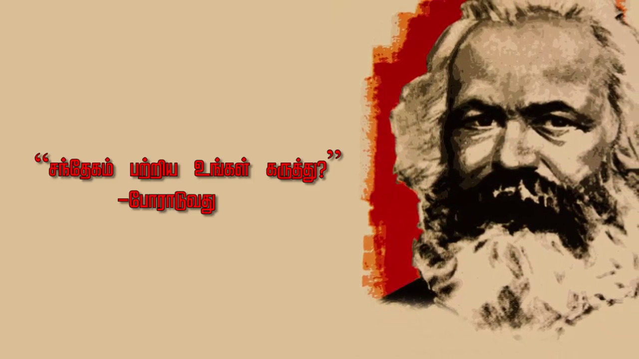 Image result for karl marx 200