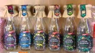 Алтайские продукты   Биологически активные добавки
