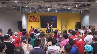 2015/08/09 12時~ Chelip 3rd CD「Change the Power!!!」発売記念イン...