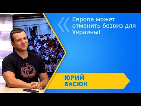 DumskayaTV: Европа может отменить безвиз для Украины!