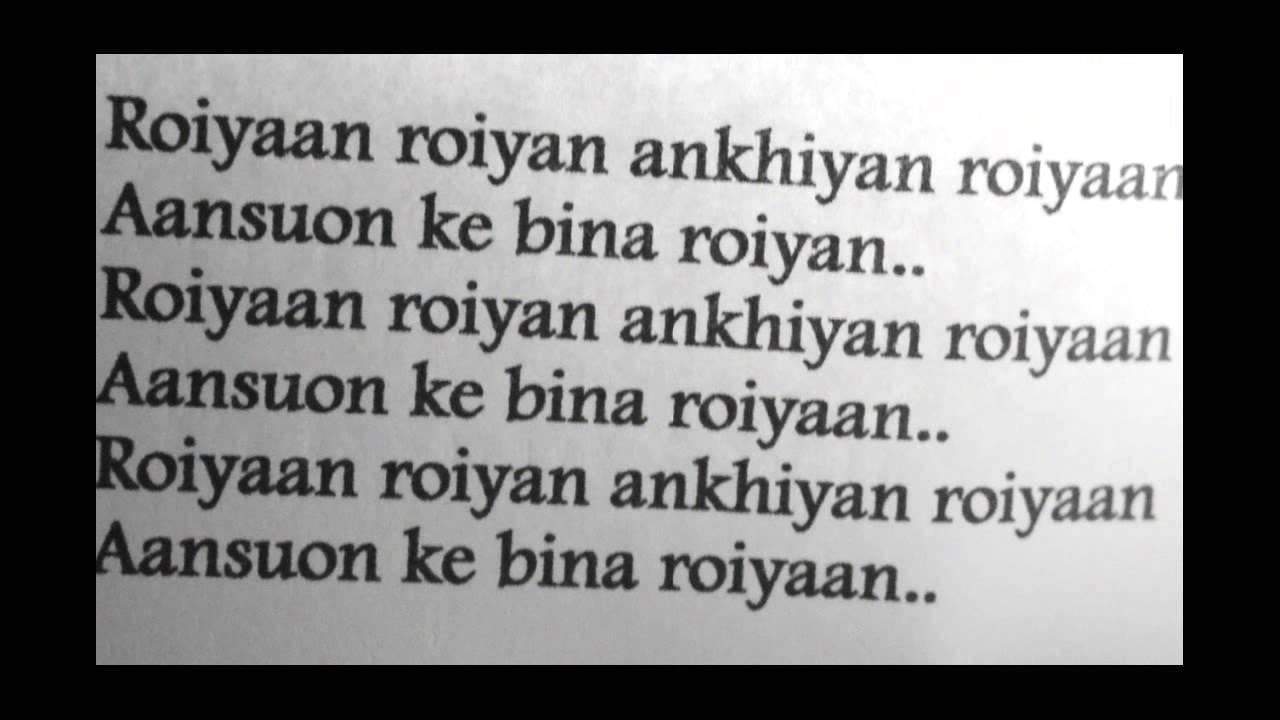 Farhan saeed roiyaan lyrics youtube for Haute u should know lyrics