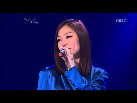 Lena Park - Interview, 박정현 - 인터뷰, Beautiful Concert 20120703